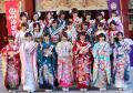 ภาพ ฉลอง บรรลุนิติภาวะ ของ ญี่ปุ่น