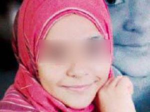 สลด...เด็กอียิปต์วัย 13 ปี ตายเพราะการขลิบอวัยวะเพศ