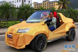 นวัตกรรมจีนล้ำหน้า! ผลิตรถยนต์ 3D คันแรกจากเทคโนโลยีเครื่องพิมพ์สามมิติ [ชมคลิป]