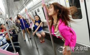 ส่องรถไฟในจีน ผู้โดยสารแต่ละคนไม่ธรรมดาจริงๆ